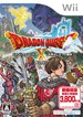 Dragon Quest X: Mezameshi Itsutsu no Shuzoku Online (Japan Boxshot)