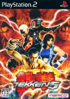 Tekken 5 Ps2 Front Cover