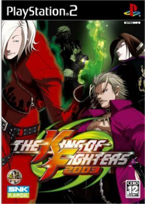 The King Of Fighters 2002 2003 Ps2 Front Cover