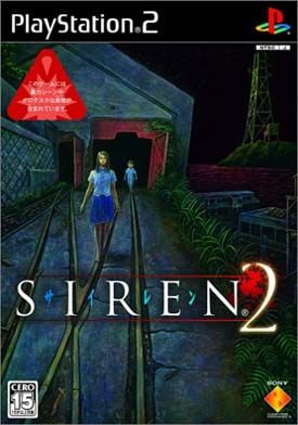 Forbidden Siren 2 Ps2 Front Cover