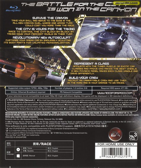 need for speed carbon ps3 car list