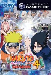 Box shot of Naruto: Gekitou Ninja Taisen! 4 (Import) [Japan]