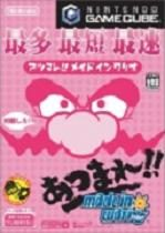 WarioWare, Inc.: Mega Party Game$