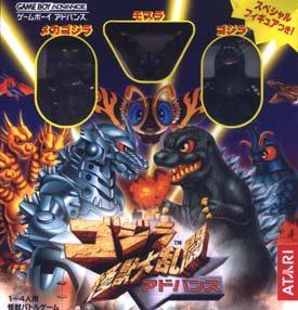 Godzilla domination cheats