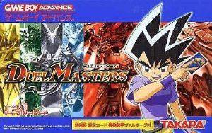 Duel Masters: Sempai Legends - GBA - NTSC-J (Japan)