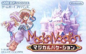 Magical Vacation (Import) - GBA - NTSC-J (Japan)