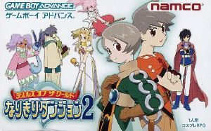 Tales of the World: Narikiri Dungeon 2 (Import) - GBA - NTSC-J (Japan)