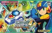 Box shot of RockMan EXE 4.5 Real Operation (Import) [Japan]