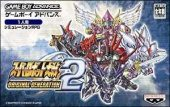Box shot of Super Robot Taisen: Original Generation 2 [Japan]