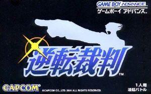 Gyakuten Saiban (Import) - GBA - NTSC-J (Japan)