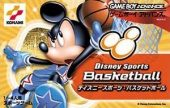 Box shot of Disney Sports Basketball [Japan]