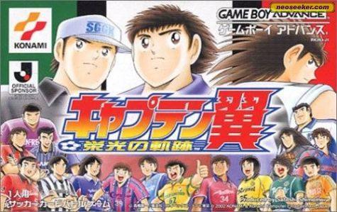 Captain Tsubasa: Eikou no Kiseki (Import) - GBA - NTSC-J (Japan)