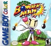 Box shot of Pocket Bomberman [North America]