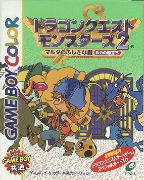 Dragon Warrior Monsters 2: Cobi's Journey Cheats & Codes ...