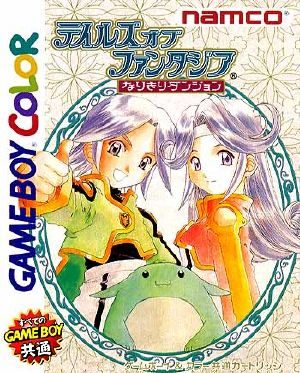 Tales of Phantasia Narikiri Dungeon GBC Box