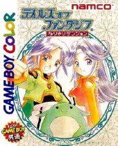 Tales of Phantasia: Narikiri Dungeon (Import)