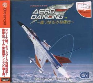Aero Dancing F: First Flight (import) - DC - NTSC-J (Japan)