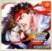 Capcom vs. SNK Millenium Fight 2000 Pro (Import)