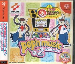 Pop'n Music 2 (Import) - DC - NTSC-J (Japan)