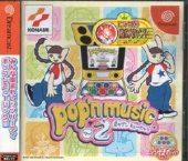 Pop'n Music 2 (Import) (Japan Boxshot)