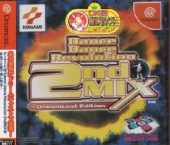 Dance Dance Revolution 2nd Mix (Import)