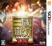 Box shot of Dynasty Warriors VS (Import) [Japan]