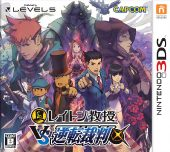 Box shot of Professor Layton vs. Ace Attorney (Import) [Japan]