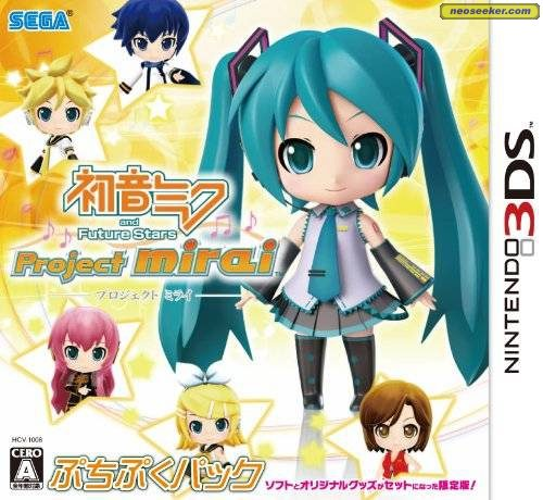 Hatsune Miku and Future Stars: Project Mirai (Import) - 3DS - NTSC-J (Japan)