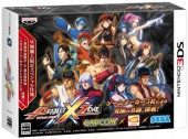 Box shot of Project X Zone [Japan]
