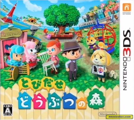 Animal Crossing: New Leaf - 3DS - NTSC-J (Japan)