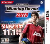 Box shot of Pro Evolution Soccer 2013 [Japan]
