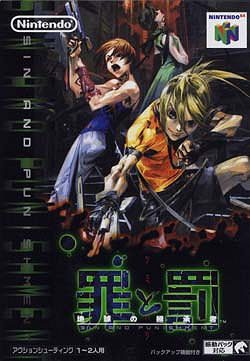 Sin and Punishment (Import) - N64 - NTSC-J (Japan)