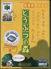 Box shot of Doubutsu no Mori (Import) [Japan]