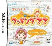 Cooking Mama NTSC-J (Japan) front boxshot