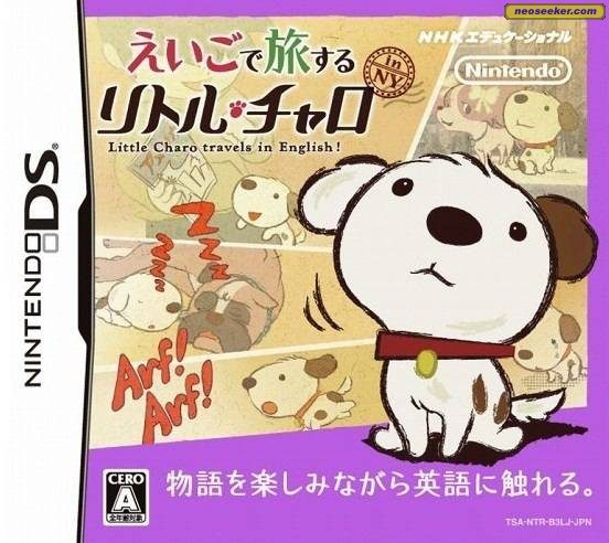 Eigo de Tabisuru: Little Charo (Import) - DS - NTSC-J (Japan)