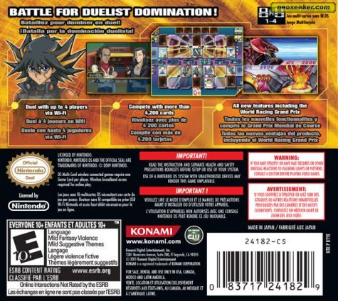 Yu-Gi-Oh World Championship 2011 Cheats