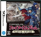 Box shot of Fire Emblem: Shin Monshou no Nazo ~Hikari to Kage no Eiyuu~ [Japan]