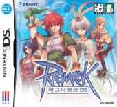 Box shot of Ragnarok DS [Japan]
