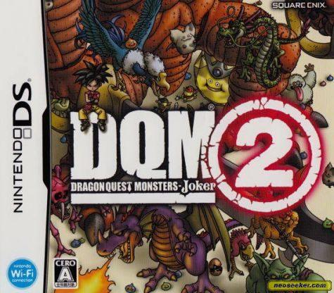 Dragon Quest Monsters : Joker 2 DS