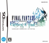 Box shot of Final Fantasy Crystal Chronicles: Echoes of Time [Japan]
