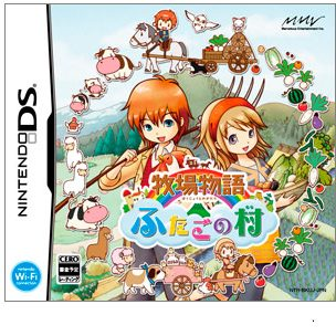 Harvest Moon: The Tale of Two Towns - DS - NTSC-J (Japan)