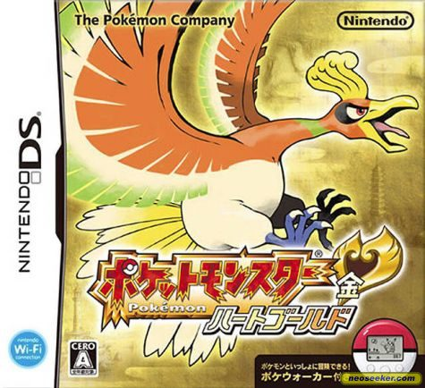 Pokémon HeartGold Version - DS - NTSC-J (Japan)