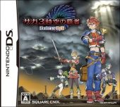 Box shot of SaGa 3: Jikuu no Hasha - Shadow or Light (Import) [Japan]