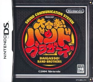 Jam with the Band - DS - NTSC-J (Japan)