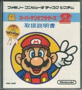 Super Mario Bros. 2: The Lost Levels (Import)