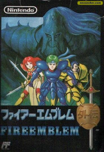 Fire Emblem Gaiden (Import) - NES - NTSC-J (Japan)