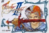Box shot of Final Fantasy II (Import) [Japan]
