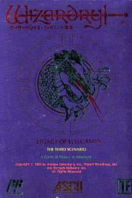 Wizardry III: Legacy of Llylgamyn - NES - NTSC-J (Japan)
