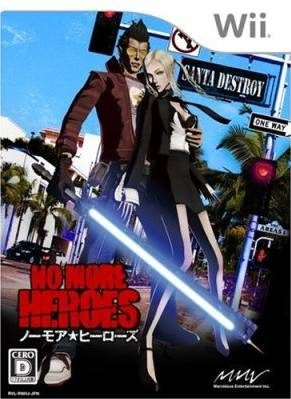 No More Heroes - Wii - NTSC-J (Japan)