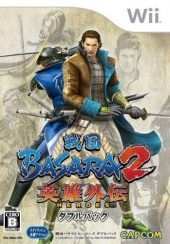Box shot of Sengoku Basara 2 Heroes (Import) [Japan]